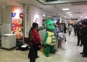 大阪展開催中!