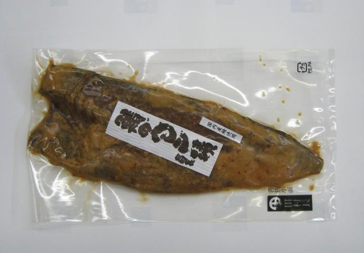 鯖のへしこ漬