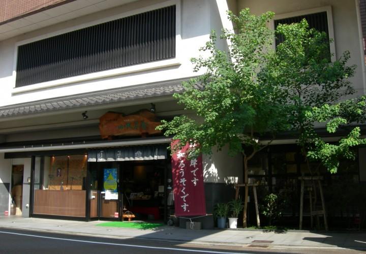 (株)小大黒屋商店