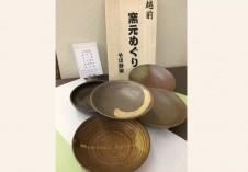窯元めぐり そば鉢編(木箱入)