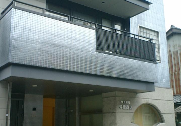 (株)双葉商店