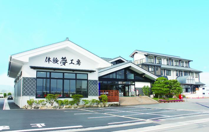 (株)武生製麺