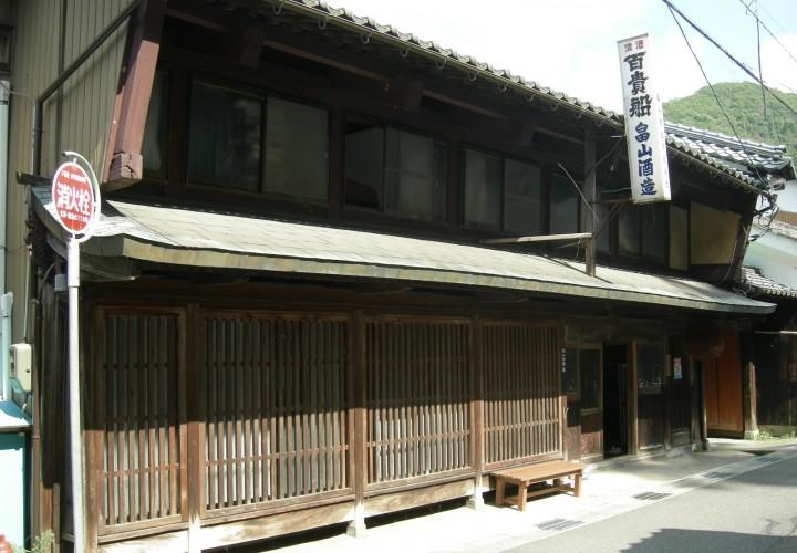畠山酒造株式会社