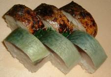 焼鯖&〆鯖詰め合わせ