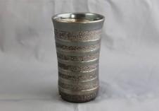 若狭鳳足焼 年縞ビアカップ