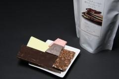 クーベルチュールの割りチョコレート ミックス