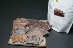 クーベルチュールチョコレート7品詰め合わせ