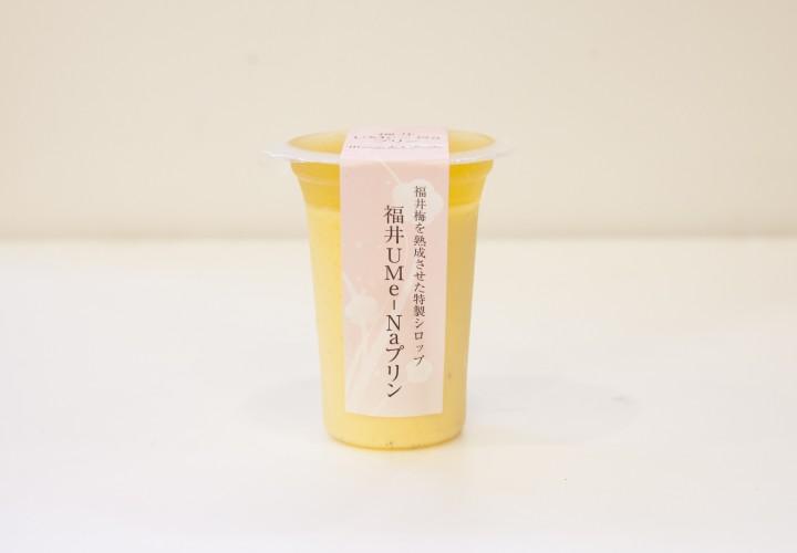 福井UMe-Naプリン