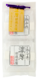 永平寺濃厚胡麻豆腐2P